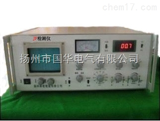 数字局部放电检测仪