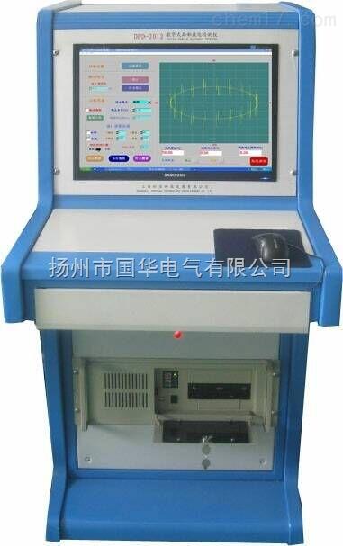 DPD-2012局放仪