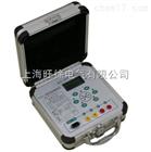 XG2672-II数字绝缘电阻测试仪