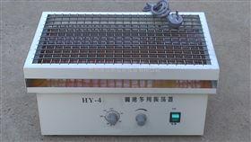 HY-4調速多用振蕩器