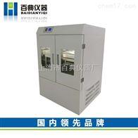 NHWY-2112光照振荡培养箱价格