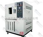 JW-TH-1000S-20上海高低温交变湿热试验箱生产厂家