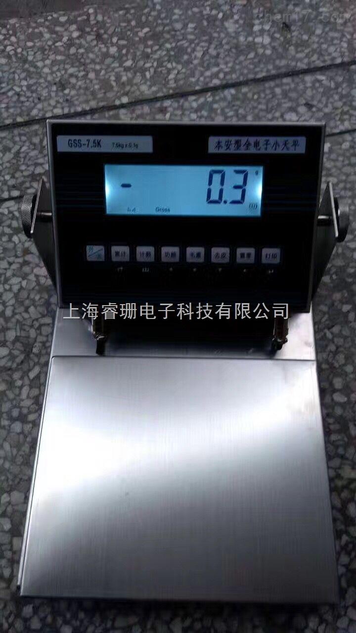 上海防爆电子秤