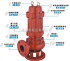 廠家直銷 200qw300-7-11耐高溫不銹鋼排污泵,耐熱不銹鋼潛污泵