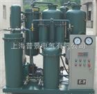 ZL高效真空滤油机专业生产