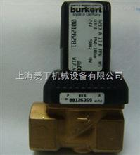 burkert传感器德国原产地拿货