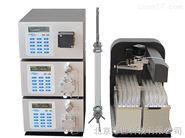 Purifier50中压制备色谱系统-Z全现货