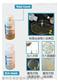 菌落总数总大肠菌群检测套件