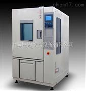 哈尔滨高低温交变湿热试验箱生产厂家