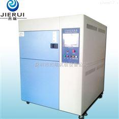 锂电池高低温冲击试验机