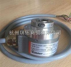 德国KUBLER库伯勒光纤传感器D5.3502.A221.0000