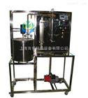 YUY-HY113真空过滤实验装置|化工原理实验装置