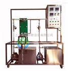 YUY-HY115液-液列板式换热实验装置|化工原理实验装置