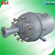 1500L镍材复合板 夹套循环加热反应釜