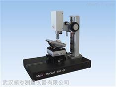 德国马尔MarSurf WM 100 高精度光学测量仪