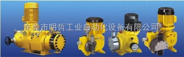 美国米顿罗MILTONROY计量泵之中国