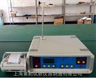 全新直读式测钙仪,打印型测钙仪