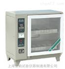 供应泛霜箱-ZFX-10A自控式砖瓦泛霜箱仪器报价