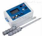 HD-86数字式跨步电压定点仪
