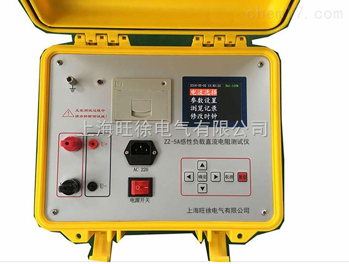产品简介 变压器绕组的直流电阻测试是变压器在交接、大修和改变分接开关后,必不可少的试验项目。通过测量变压器绕组的直流电阻,可以检查出引线的焊接或连接质量,绕组有无匝间短路或开路,以及分接开关的接触是否良好等情况。在以前对直阻的测量均采用QJ44双臂电桥来测量,而这类电桥的测量电流为毫安级,测量起来时间需要很长,而且精度也较低。为了改变这种状况,缩短测量时间以及减轻测试人员的工作负担,本公司开发了HTZZ-2A直流电阻快速测试仪。 本产品是取代直流单、双臂电桥的高精度换代产品。仪器采用了先进的开关电源技术,