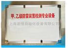 BZDZ-9标准电阻; 防雷检测仪器