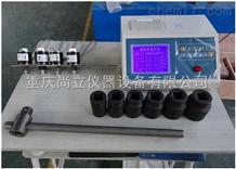 HY-24螺栓抗滑移系數檢測儀