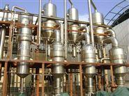 哪里有二手多效降膜蒸发器