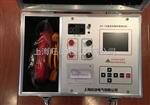 ZGY-10A直流电阻快速测量测试仪型号