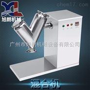 广东厂家直销化学原料颗粒干燥制粒机