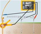 Fluke1625接地电阻测试仪福禄克Fluke1625