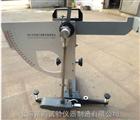 摆式仪标准-上海生产摆式摩擦系数测定仪