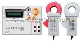 日本万用MET1手持式接地电阻测试仪华南MET1