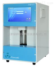 FPOSM-V2.0自动渗透压摩尔浓度测试仪药物检测专用仪器