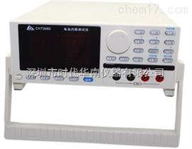 中国台湾HK3561高精度电池内阻测试仪华南HK3561电池测试仪