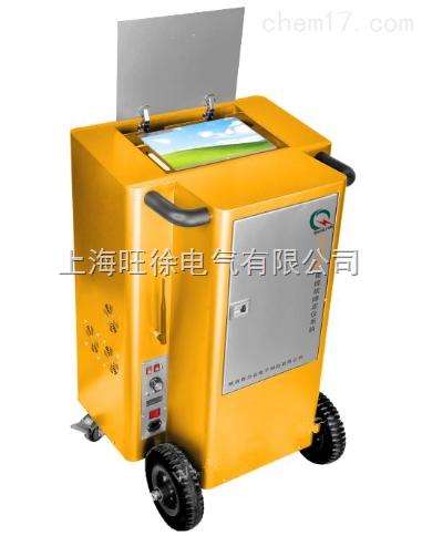 QLD-400手推车一体化电缆故障定位系统 测试仪器