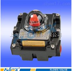 FP04ZC防爆电磁阀 不锈钢电磁阀-防爆电磁阀 不锈钢电磁阀
