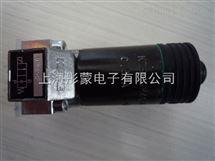哈威电磁阀DT 2 V-2