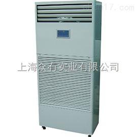 JDH-04湿膜加湿机