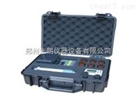SZ-YZ501養殖水檢測儀 便攜式水質分析儀