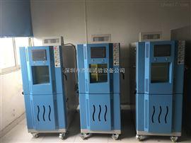 电机高低温湿热试验箱