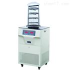 北京博医康FD-1E-80台式真空冷冻干燥机