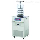 FD-1E-80台式冷冻干燥机