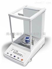 FA1104分析电子天平 110克/0.1mg/0.0001g分析天平