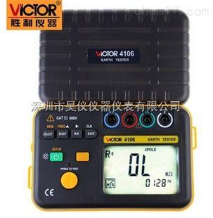 胜利vc4106 胜利vc4106接地电阻测试仪