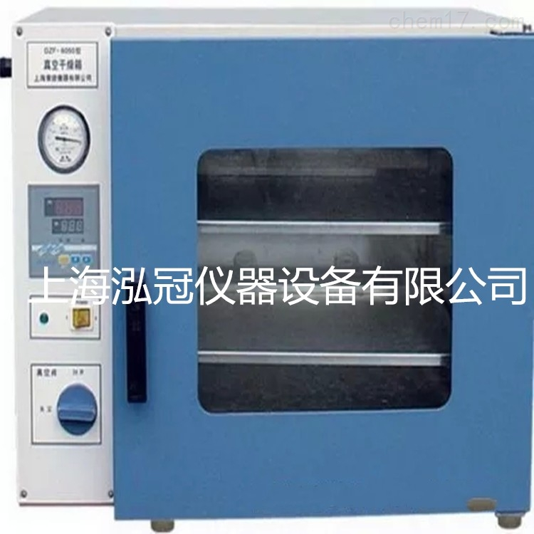 上海真空干燥箱厂家