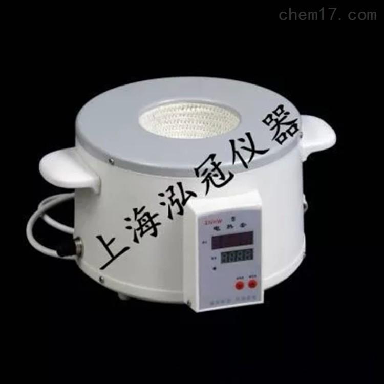 恒温电热套