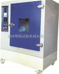 MT-4241上海盐雾腐蚀试验箱