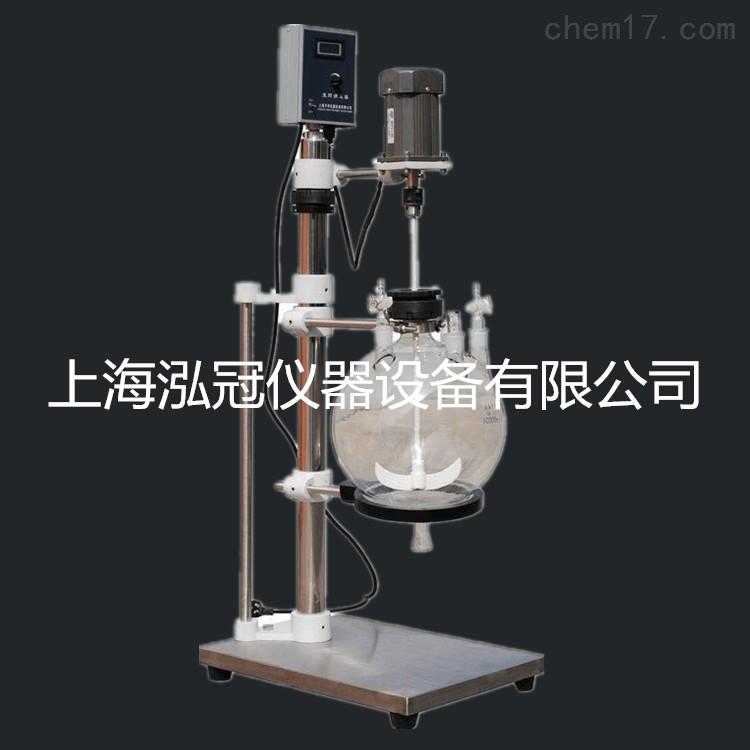 厂家直销FY系列玻璃分液器FY-50L