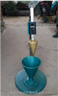 砂浆稠度仪批发商-数字化砂浆稠度仪
