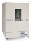 南京电热鼓风干燥箱